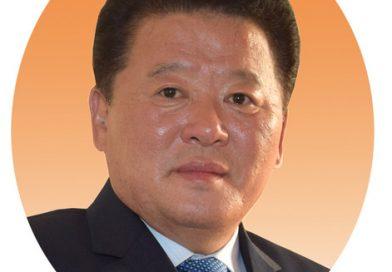ATF President