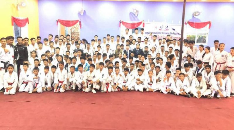 22 Anniversary of Nepal ITF