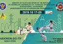 Azerbaijan Independence Cup