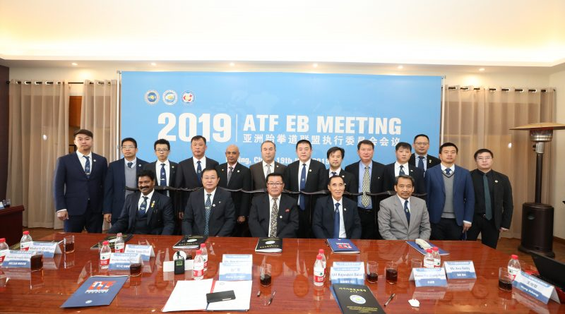 ATF EB Meeting,2019