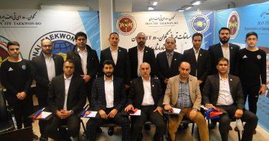 IRAN, 1st National TUL virtual Championship