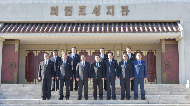 DPR KOREA,55th Anniversary of Founding ITF
