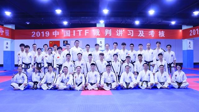 Dream Makes Chinese ITF Taekwondoists Fly Higher
