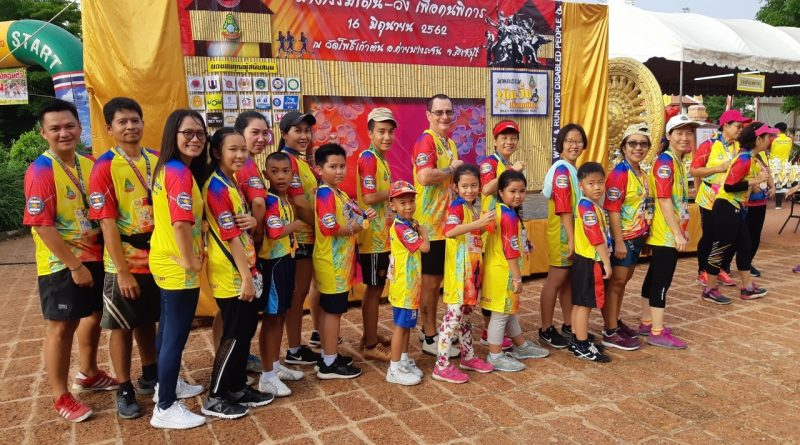 All for a Great Cause, ITF Thailand