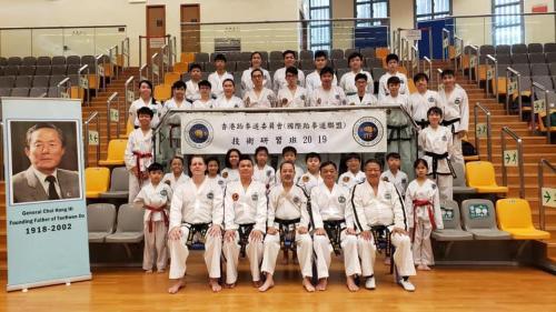 Hong Kong ITF TKD Activities