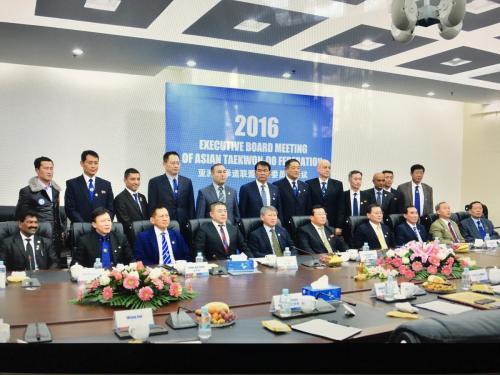 Turkmenistan ITF TKD activities S. 1